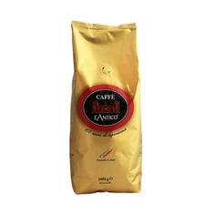 Caffé L'Antico
